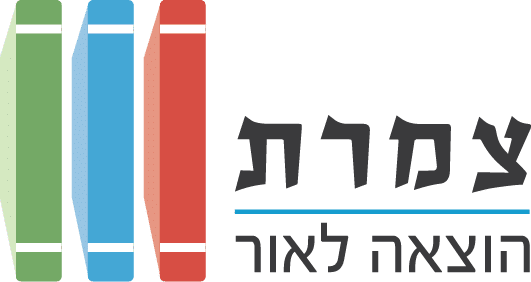 לוגו צמרת
