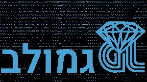 לוגו גמולב